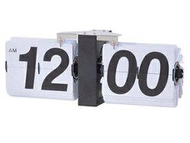 東谷/あづまや FLIP CLOCK/フリップクロック ホワイト 掛け置き兼用 CLK-118WH ※単一電池1本(別売)使用