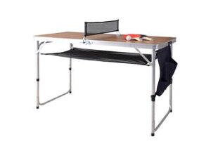 東谷 あづまや ポータブル卓球テーブル ミニサイズ ピンポンテーブル ラケット・ピンポン玉付き ODL-555