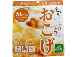 アルファー食品 安心米おこげ(カレー味) 11421464