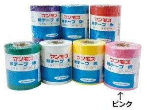 マンモス 紙テープ5巻入 ピンク KT-5P-P