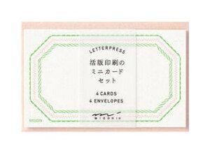 MIDORI/ミドリ カードセット 名刺サイズ 活版 フレーム柄 ピンク 88566006