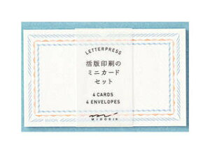 MIDORI/ミドリ カードセット 名刺サイズ 活版 フレーム柄 青 88567006