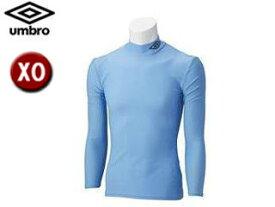 UMBRO/アンブロ UAS9300 L/S パワーインナーシャツ 【XO】 (CLBU)