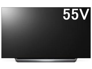 【標準配送設置無料!】 LGエレクトロニクス 【まごころ配送】OLED 55C8PJA 55V型有機ELテレビ 【納期お問合せください】