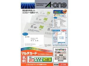 A・one/エーワン マルチカード 各種プリンタ兼用紙 再生紙 A4判 10面 名刺サイズ 51369