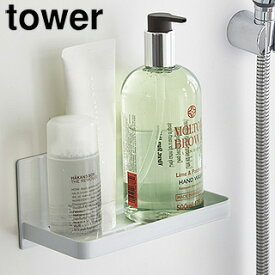yamazaki tower YAMAZAKI/山崎実業 【tower/タワー】マグネットバスルームラック ホワイト tower-r