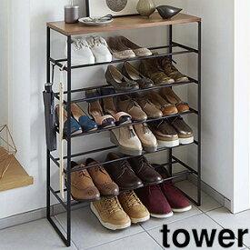 yamazaki tower YAMAZAKI/山崎実業 【tower/タワー】天板付きシューズラック 6段 ブラック tower-e