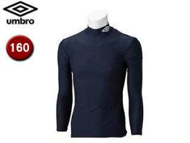 UMBRO/アンブロ UAS9300J JR L/Sコンプレッションシャツ 【160】 (ネイビー)