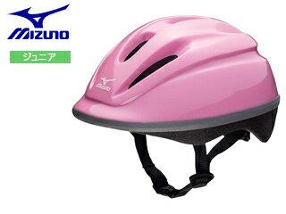 mizuno/ミズノ C3JHM450 キッズサイクルヘルメット 【2歳〜6歳】 (64/ピンク) 【お子様に】【通園・通学】【自転車】【安全】【熱中症対策】