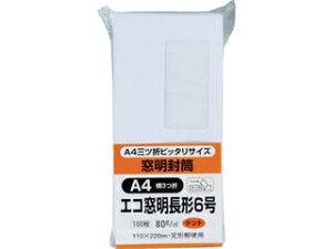KING/キングコーポレーション 長6 窓明封筒テープのり付きケント 100枚 N6WGM80Q