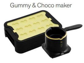 SURE/シュアー SGM-100(BK) シュアーファミリー グミ&チョコメーカー