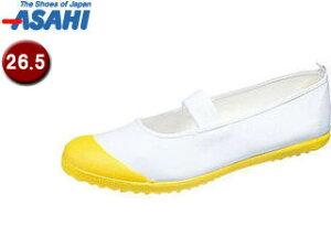 ASAHI/アサヒシューズ KD38003 アサヒハイスクールフロアー VK【26.5cm・2E】 (イエロー)