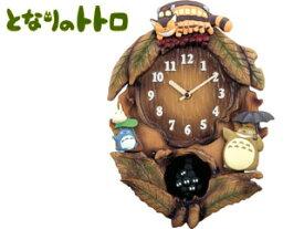 RHYTHM/リズム時計 4MJ837MN06 トトロ M837N キャラクター掛時計 (c)Studio Ghibli