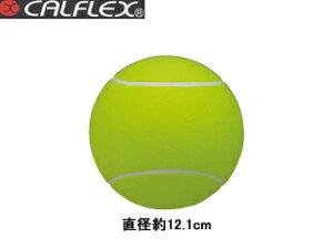 【在庫限り】 CALFLEX/カルフレックス CLB-901P テニスサインボール 【約12.1cm】 (イエロー)
