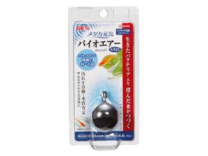 GEX/ジェックス メダカ元気 バイオエアー 丸型25