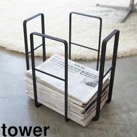 yamazaki tower YAMAZAKI/山崎実業 【tower/タワー】ニューズラック ブラック (6472) tower-l