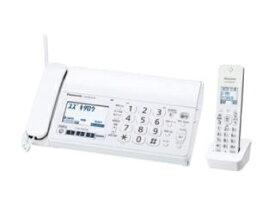 【台数限定!ご購入はお早めに!】 Panasonic/パナソニック 【オススメ】KX-PZ210DL-W デジタルコードレス普通紙ファクス(子機1台付き)ホワイト