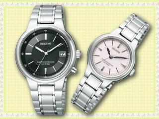 【nightsale】 CITIZEN/シチズン 【レグノペアウオッチ】ソーラーテック電波時計 (KL8-112-51/KL9-119-93) ※ギフトに最適です。【記念日】【贈り物】【プレゼント】