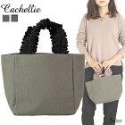 レディースフリルハンドルキャンバストートバッグ(グレー×ブラック/Sサイズ)Cachellie/カシェリエ