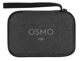DJI CP.OS.00000039.01 Osmo Mobile 3 キャリーケース Osmo Part2 Carrying Case