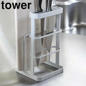 YAMAZAKI/山崎実業 【tower/タワー】カッティングボード&ナイフスタンド ホワイト (6775)