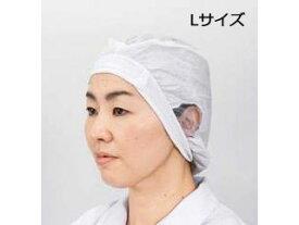 日本メディカルプロダクツ エレクトネット帽(20枚入)EL−450 L ホワイト