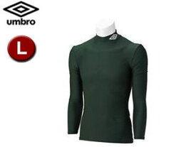 UMBRO/アンブロ UAS9300 L/S パワーインナーシャツ 【L】 (Dグリーン)