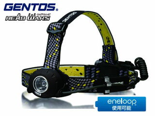 GENTOS/ジェントス HW-000X LEDヘッドライト 【300ルーメン】