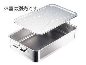 IKD/イケダ 18−8給食バット 24インチ 手付