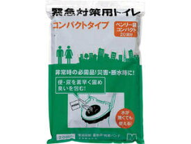 MIDORI ANZEN/ミドリ安全 緊急対策用トイレ ベンリ—ー袋 コンパクトタイプ (20枚入) BENRY20SET-COMPACT