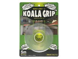 KOALA GRIP コアラグリップ 洗って何度でも使える コアラグリップ 両面テープ 幅3 厚さ2mm 長さ5m KG-01