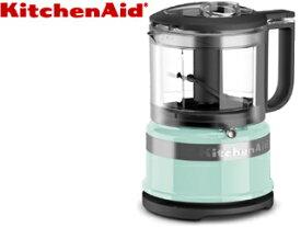 KitchenAid/キッチンエイド 9KFC3516-IC ミニフードプロセッサー 3.5カップ アイスブルー