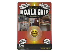KOALA GRIP コアラグリップ 洗って何度でも使える コアラグリップ 両面テープ 幅2 厚さ1mm 長さ3m KG-02