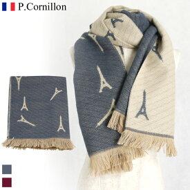 P.CORNILLON/ピーコルニヨン レディース エッフェル塔柄 マフラー (ブルー) フランス製