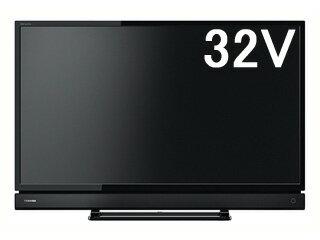 【梱包B級品特価!】【1/25入荷分】 TOSHIBA/東芝 32S20 REGZA/レグザ 32V型液晶テレビ
