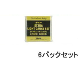 YAMAHA/ヤマハ エレキギター弦セット H-1070 (エキストラライトゲージ)6パックセット