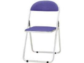 FUJISAWA/藤沢工業 TOKIO パイプ椅子 シリンダ機能付 アルミパイプ ブルー CF-700-BL