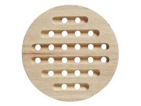 トルネ 鍋敷き 木製 木目鍋敷 (丸)