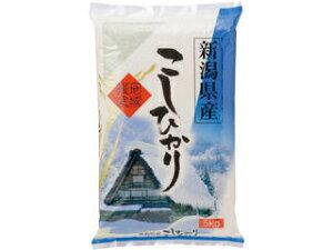 新潟県産 コシヒカリ(5kg)