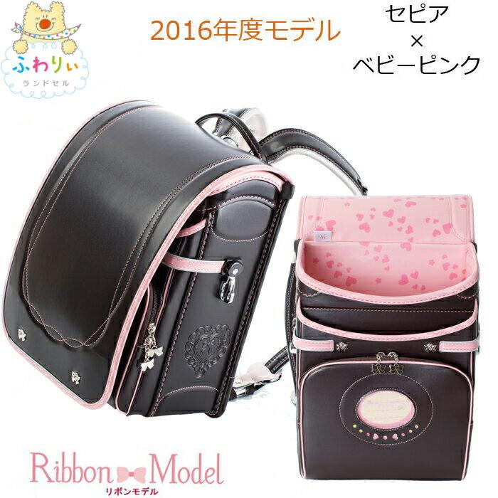 2016年度モデル KYOWA/協和 【ふわりぃランドセル】 03-04335 リボンモデル 女の子用 (セピア×ベビーピンク) 型落ち