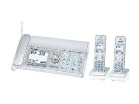 【台数限定!ご購入はお早めに!】 Panasonic/パナソニック 【オススメ】KX-PZ310DW-S デジタルコードレス普通紙ファクス(子機2台付き) シルバー