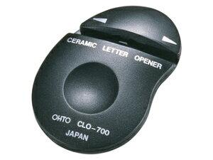 OHTO/オート セラミック レターオープナー 黒 CLO-700クロ