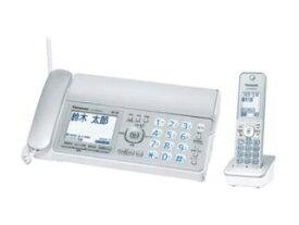【台数限定!ご購入はお早めに!】 Panasonic/パナソニック 【オススメ】KX-PZ310DL-S デジタルコードレス普通紙ファクス(子機1台付き) シルバー