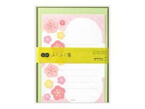 MIDORI/ミドリ レターセット シール付 ふくふく 梅柄 86481006