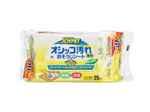 テスト2 アース・ペット株式会社 JOYPET オシッコ汚れ専用おそうじシート ミントの香り25枚×2個パック テスト1 テスト3