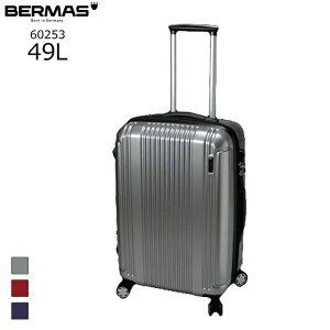 BERMAS/バーマス 60253 PRESTIGE/プレステージ スーツケースファスナータイプ(シルバー) 【49L】 旅行 スーツケース キャリー 国内 海外 Mサイズ 無料受託 無料預け入れ