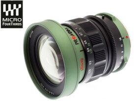 KOWA/コーワ KOWA PROMINAR 8.5mm F2.8(グリーン)