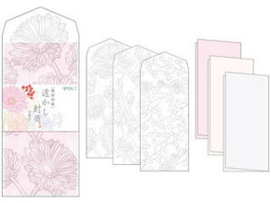 MIDORI/ミドリ 封筒 (縦) 透かし和紙 ピンクブーケ柄 20484006