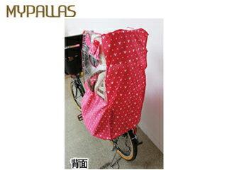 MyPallas/マイパラス DRC-PK ディズニー チャイルドシート 風防レインカバー 後ろ用 (ピンク)