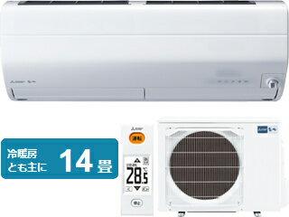 ※設置費別途【大型商品の為時間指定不可】【miyubishizw18】 MITSUBISHI/三菱 ルームエアコン 霧ヶ峰 Zシリーズ MSZ-ZW4018S(W)ピュアホワイト【200V・20A】 【こちらの商品は沖縄県の配送が出来ませんのでご了承下さいませ。】